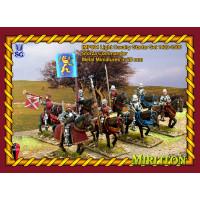 Starter Set of Light Cavalry 1430-1500