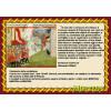 The Florentine Carroccio 1260